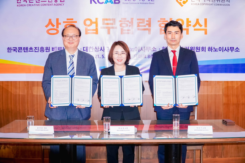 Lễ ký kết Biên bản ghi nhớ hợp tác Hỗ trợ các doanh nghiệp Nội dung Hàn Quốc tiến vào thị trường Việt Nam