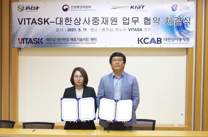 VITASK ký kết MOU với Cơ quan Trọng tài Thương mại Hàn Quốc
